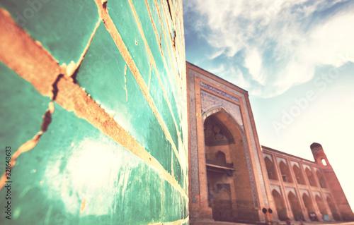 Khiva Wallpaper Mural