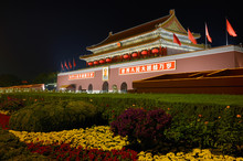 Flower Garden At Night At Tiananmen The Gate Of Heavenly Peace Forbidden City Beijing