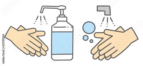 Obraz 手洗い アルコール消毒 アイコン セット - fototapety do salonu