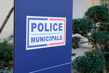 Street Police Municipale Means...