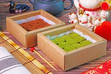 Japanese Nama Chocolate : Mutc...