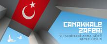 Turkish National Banner Of Mar...