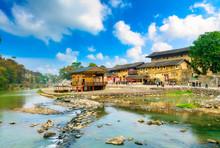 Yunshui Ballad Scenic Spot In ...