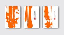 Orange Ink Brush Stroke On Whi...