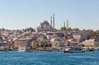 Istanbul. Turkey. Ship near station Eminonu on the Golden Horn b