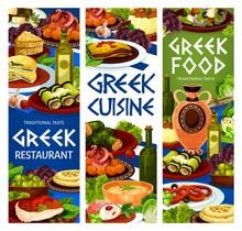 Greek Restaurant Food Vector D...