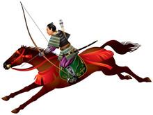 Samurai Horseman With The Bow,...