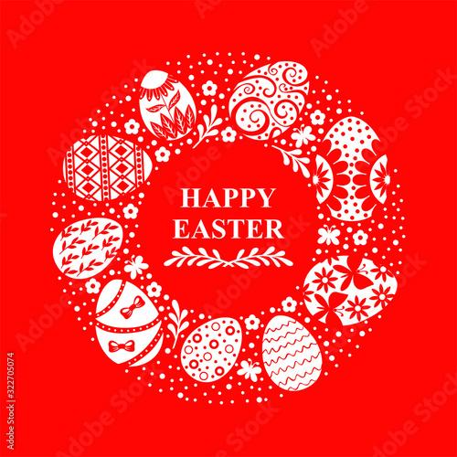 Photo Easter decorative round frame