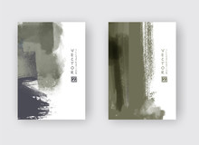 Painted Grunge Poster Element. Khaki Ink Vector Banner Set Stains Isolated On White.