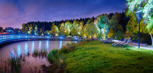 Moscow. October 6, 2019. Beautiful Horizontal Panorama Overlooking The Night Beach And The Bridge In Meshchersky Park
