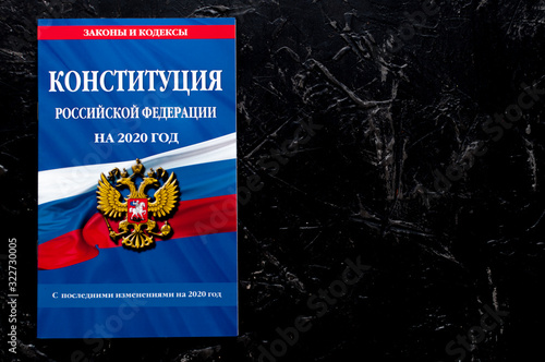 Fototapeta Constitution Of The Russian Federation.