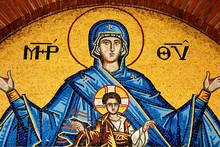 Mosaic Showing Virgin Mary And...