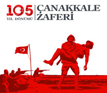 Turkish National Card Of March...