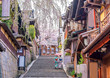 Leinwanddruck Bild - Old town Kyoto,  sakura season in Japan