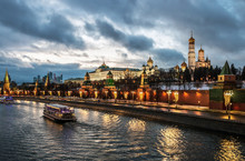 View Of The Moscow Kremlin And...