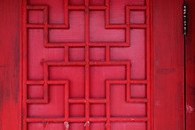 Wooden Detail From Chinese Red...