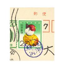 Briefmarke Stamp Japan NIppon ...
