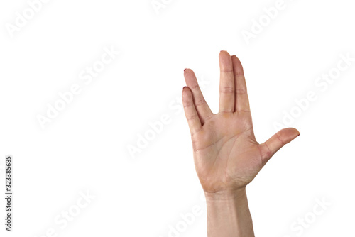 A man hand doing the Vulcan salute on a white background фототапет