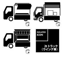 Icon 2t Truck Almi Wing