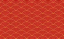 Chinese Seamless Pattern Of Tr...