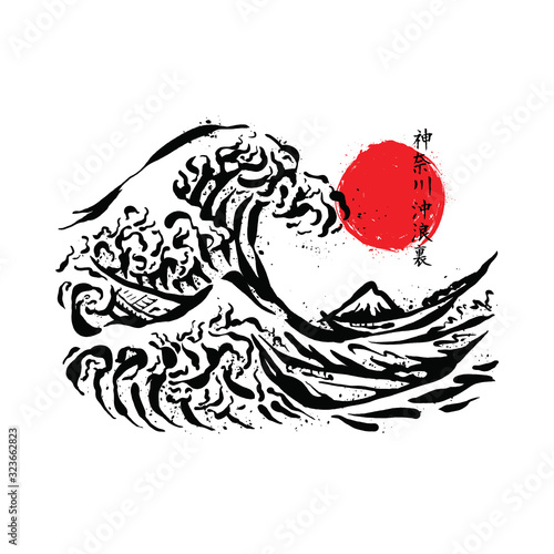 Japanese Art The Great Wave Ink Line Graphic Illustration Vector Art T-shirt Des Fototapeta