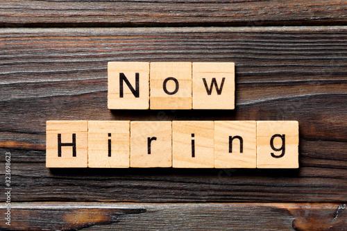 Now hiring word written on wood block Canvas Print