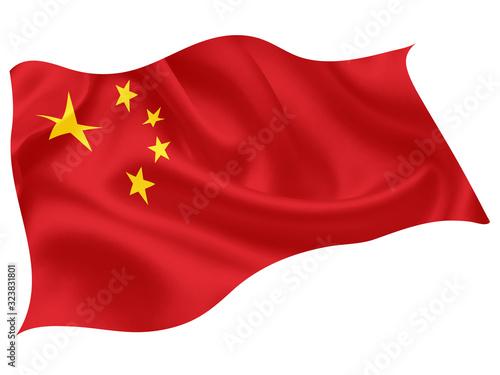 Leinwand Poster 中国   国旗 世界 アイコン