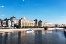 View Of The Moscow River, Smolensk Embankment, Smolensk Metro Bridge And A Tourist Ship Floating On The River. Moscow, Russia
