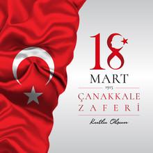 18 Mart Canakkale Zaferi  Illu...