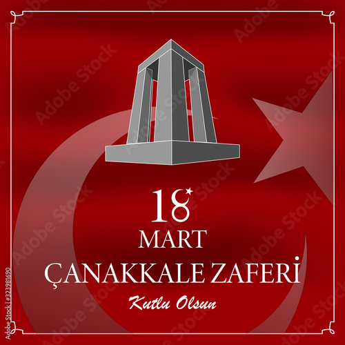 Photo 18 Mart Çanakkale Zaferi