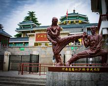 Shoalin Martial Arts Sculpture