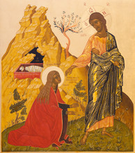 RAVENNA, ITALY - JANUARY 28, 2020: The Icon Of The Christ's Appearance To Mary Magdalene After The Resurrection From The Chruch Chiesa Di Santa Maria Maddalena.