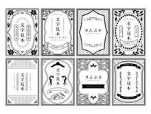 中華 フレーム 飾り枠 飾り罫