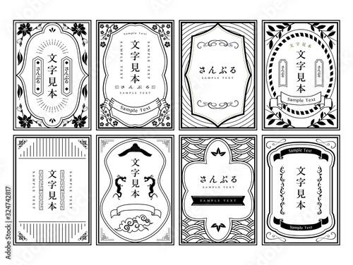 中華 フレーム 飾り枠 飾り罫 Wallpaper Mural