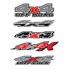 4x4 Logo For 4 Wheel Drive Tru...