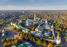 Aerial View Of Assumption Cathedral, Sergiyev Posad, Russia