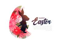 Easter Bunny In Flowers Festiv...