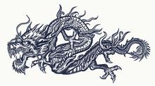 Сhinese Dragon Tattoo. Tradit...