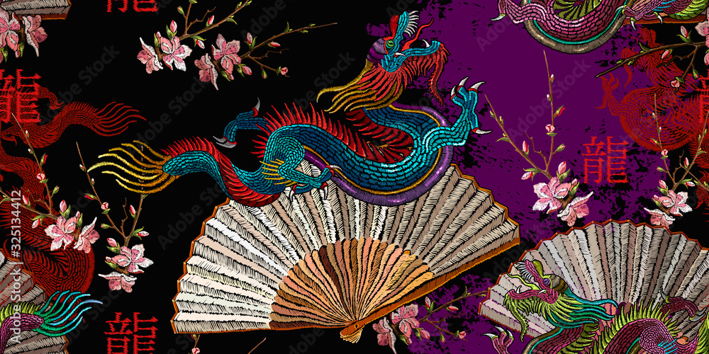 Asian colorful dragons, rising sun, japan fan and sakura flowers. Template for clothes. Hieroglyph dragon. Ethnic horizontal seamless pattern. Oriental art. Fashion japanese and chinese style