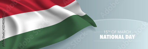 Hungary national day vector banner, greeting card. Fototapete