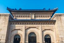 Scenery Of Sun Yat-sen Mausole...