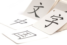 A Card For Learning Chinese Characters