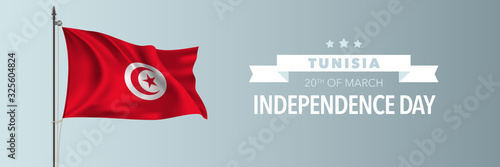 Tunisia happy independence day greeting card, banner vector illustration Fototapeta