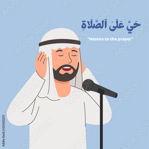 Fotografija Muezzin the Person Reciter Call of Pray Or Called Adhan, Islamic Pray Illustrati