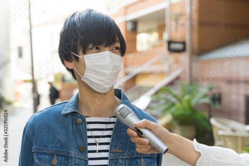 Foto ビュー マスクの男性