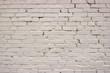 Old whitewashed brickwork - a good background for social networks
