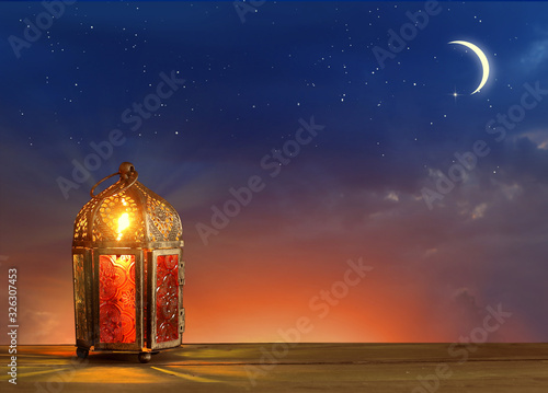 Photo Islamic greeting Eid Mubarak cards for Muslim Holidays