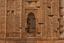 Arabic Words Carved Into The Qutub Minar, Delhi, India