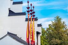Fuzi Temple Tourist Attraction...