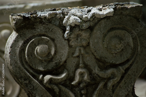 Photo Ruinas en Yucatán en Ex Hacienda